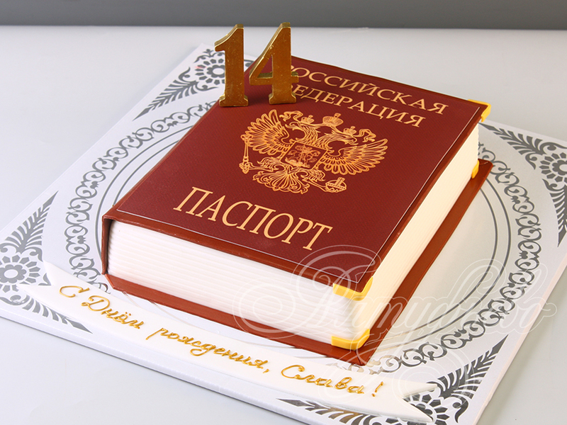 Торт паспорт мастер класс