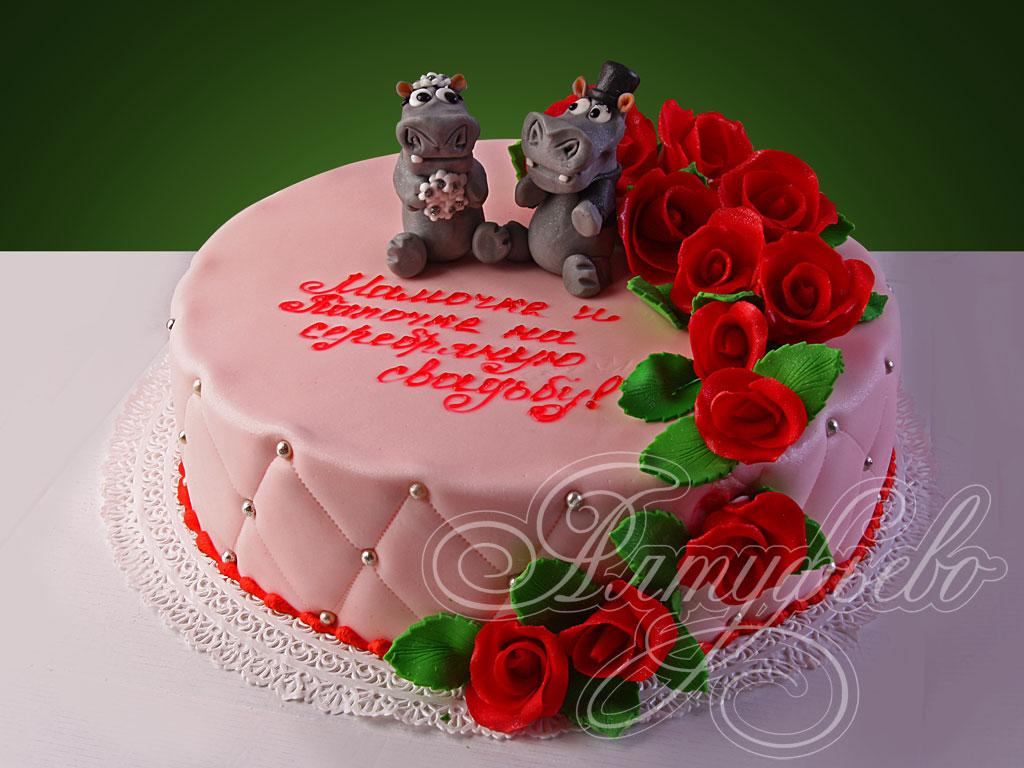Фото на годовщину свадьбы для украшения - 6017